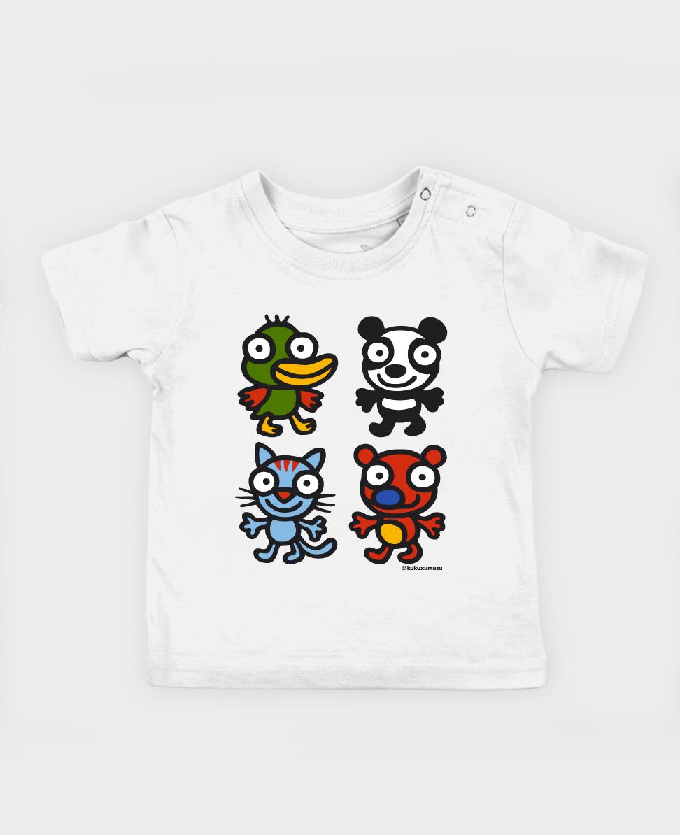 Camiseta bebé Pitikis