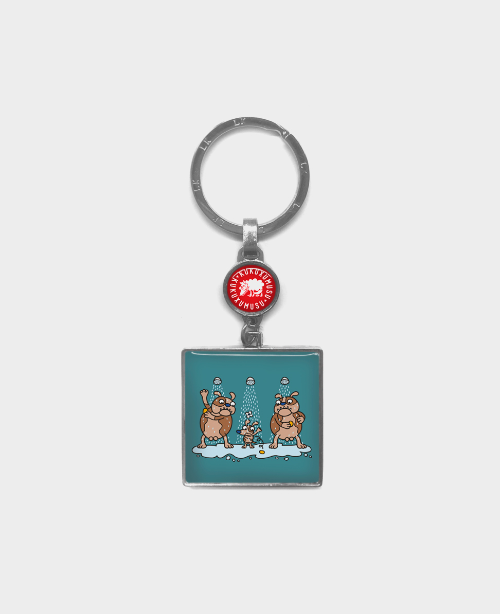 Key Ring Gym