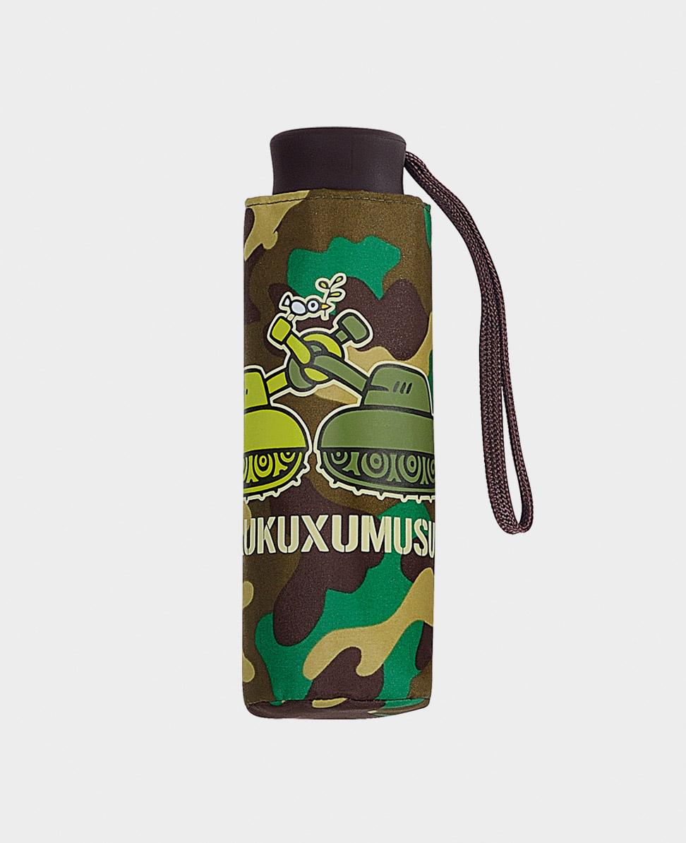 Kukuxumusu Paraguas Mini Plegable Tanks Camuflaje