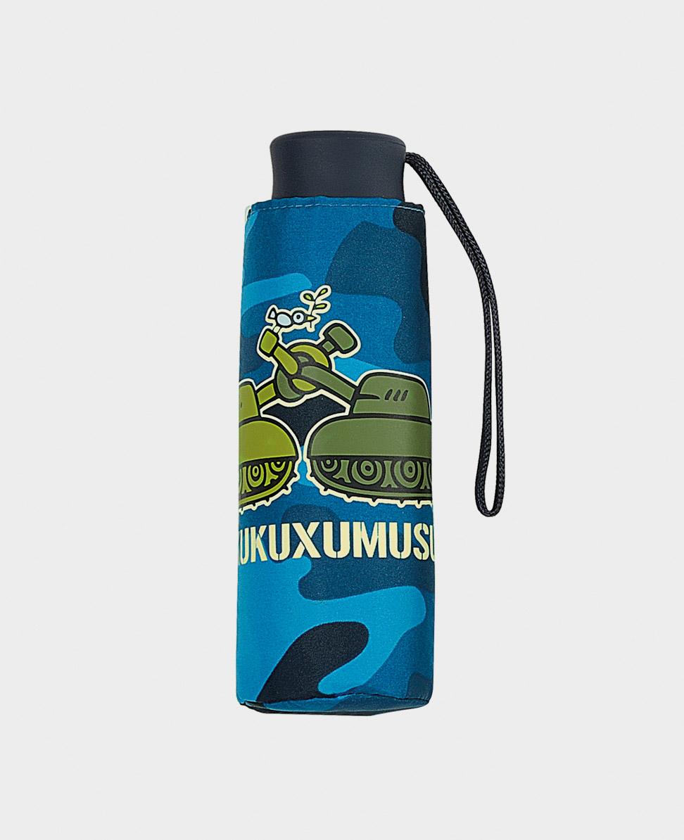 Kukuxumusu Paraguas Mini Plegable Tanks Camuflaje Azul
