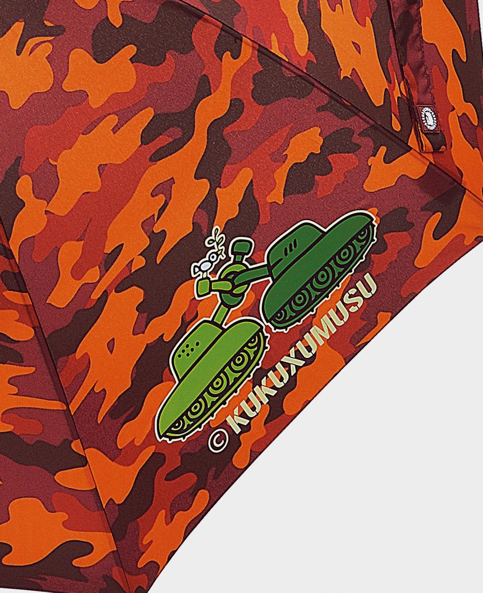 Kukuxumusu Paraguas Mini Plegable Tanks Camuflaje Naranja