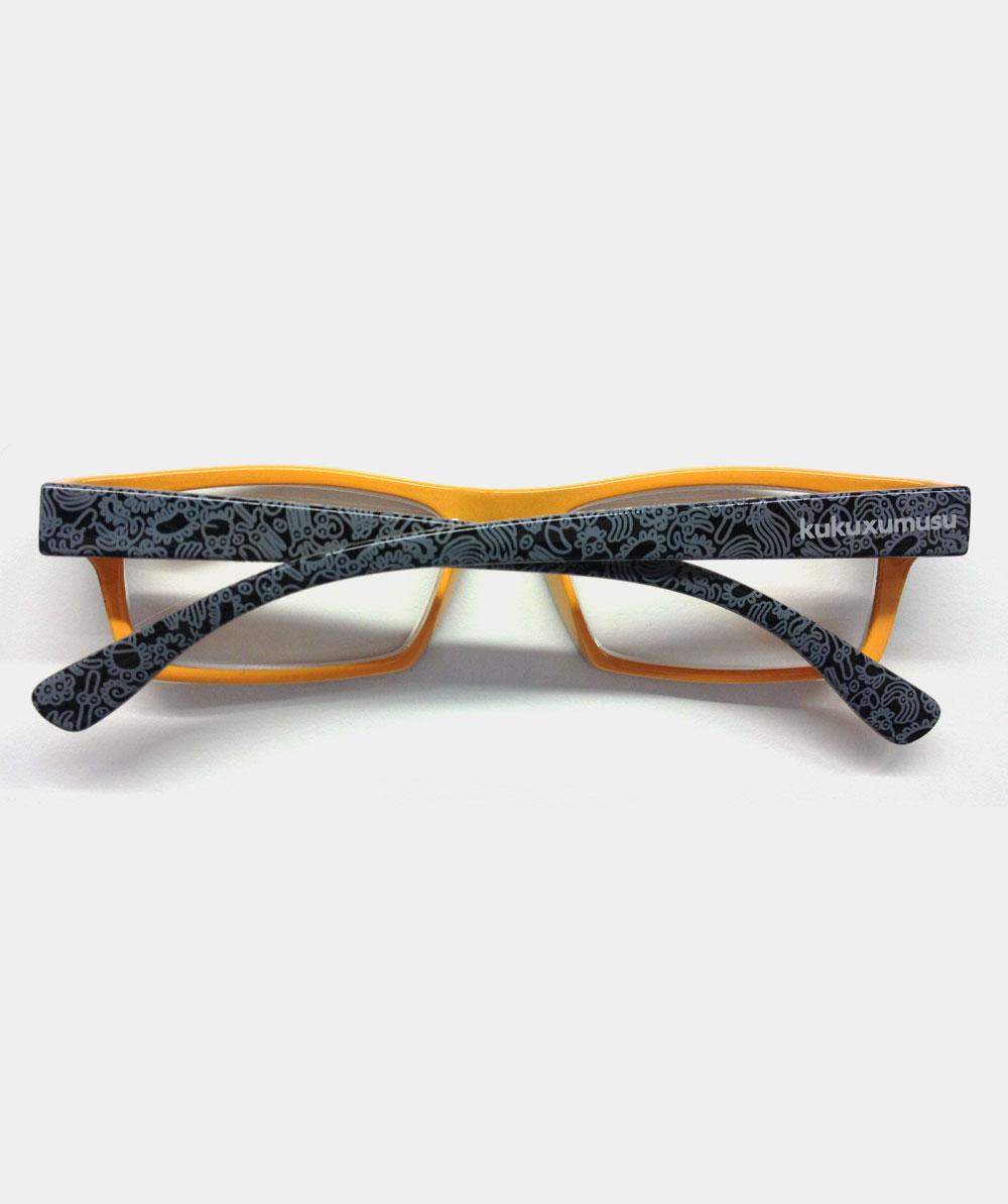 Gafas de lectura placton