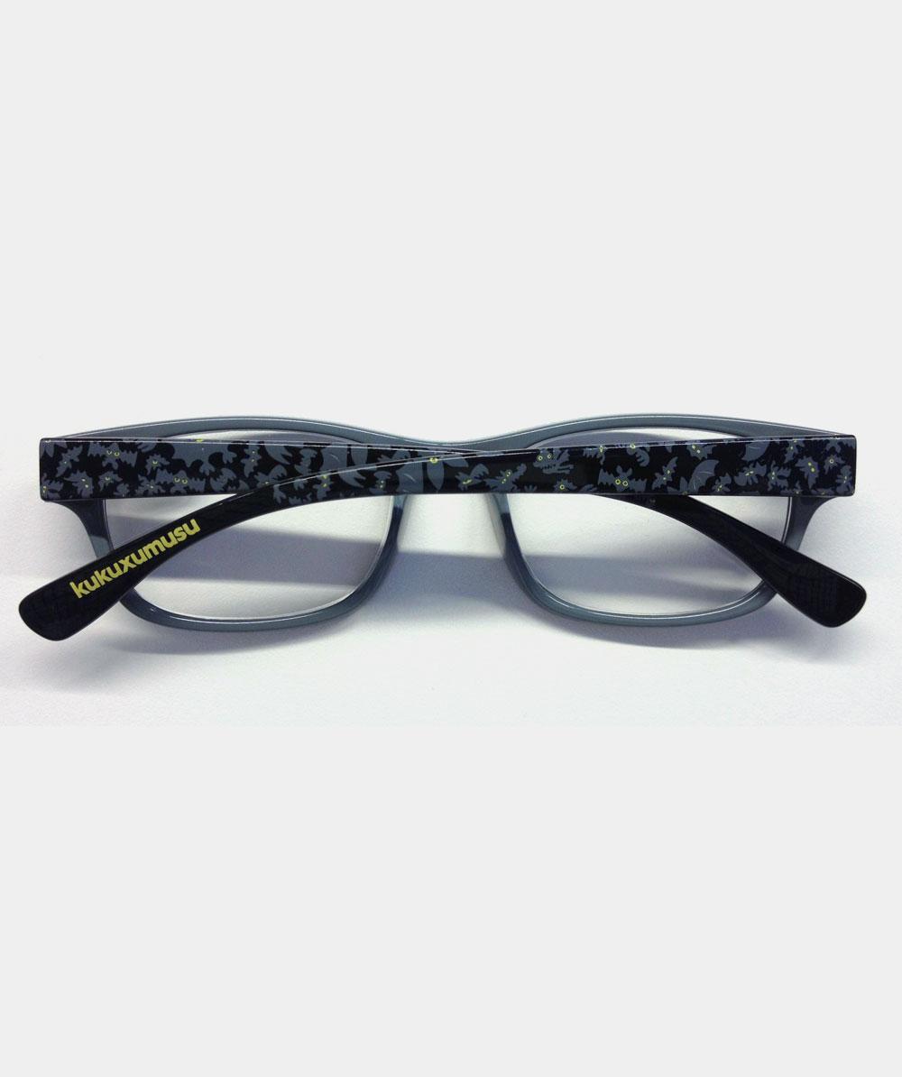 Gafas de lectura murcielagos