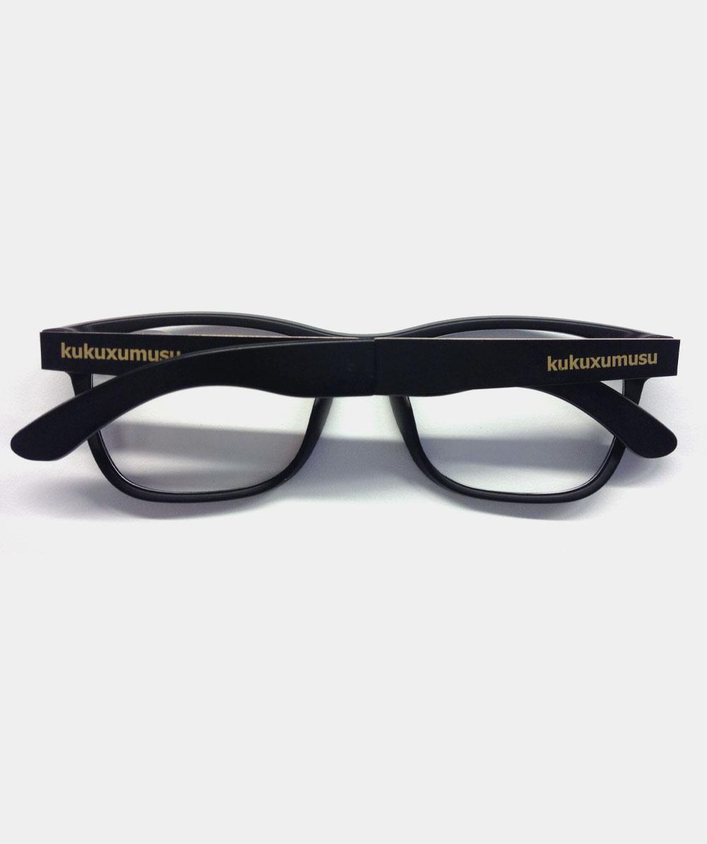 Gafas de lectura negras