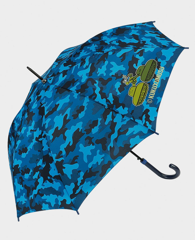 Paraguas largo automático Tanks azul