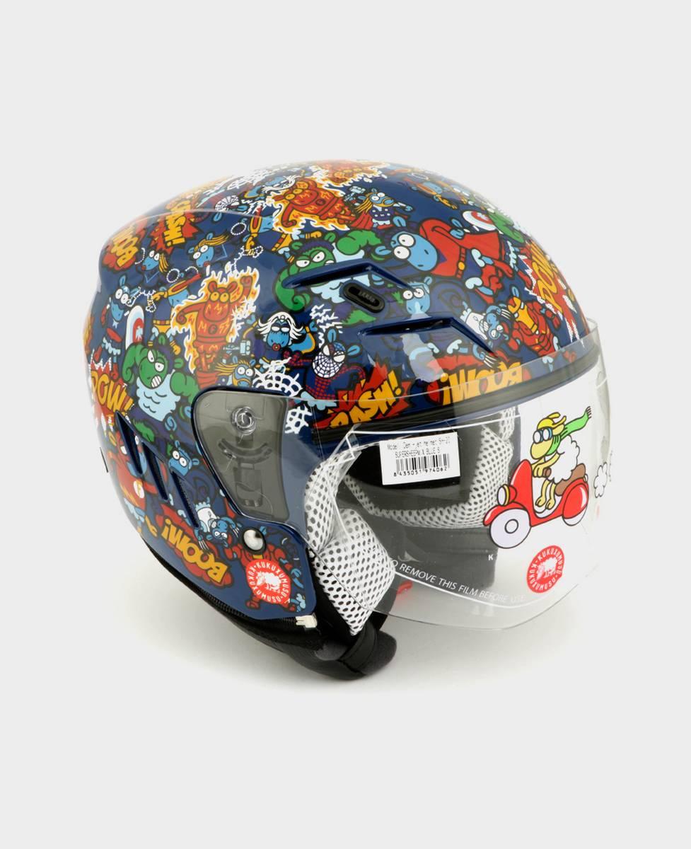Casco de moto Supersheep Mix