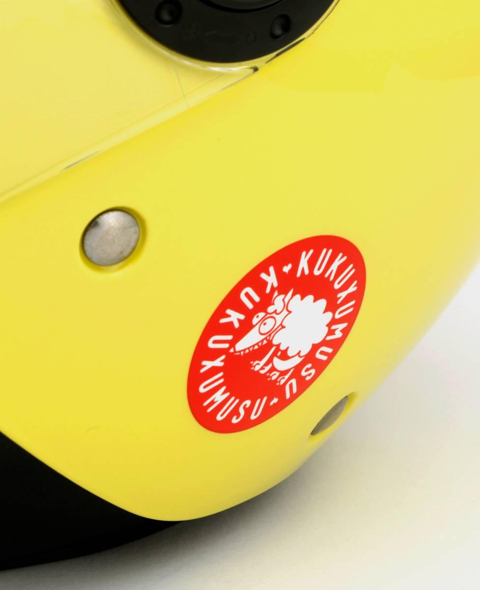 Casco de moto Marigorri Hizkia