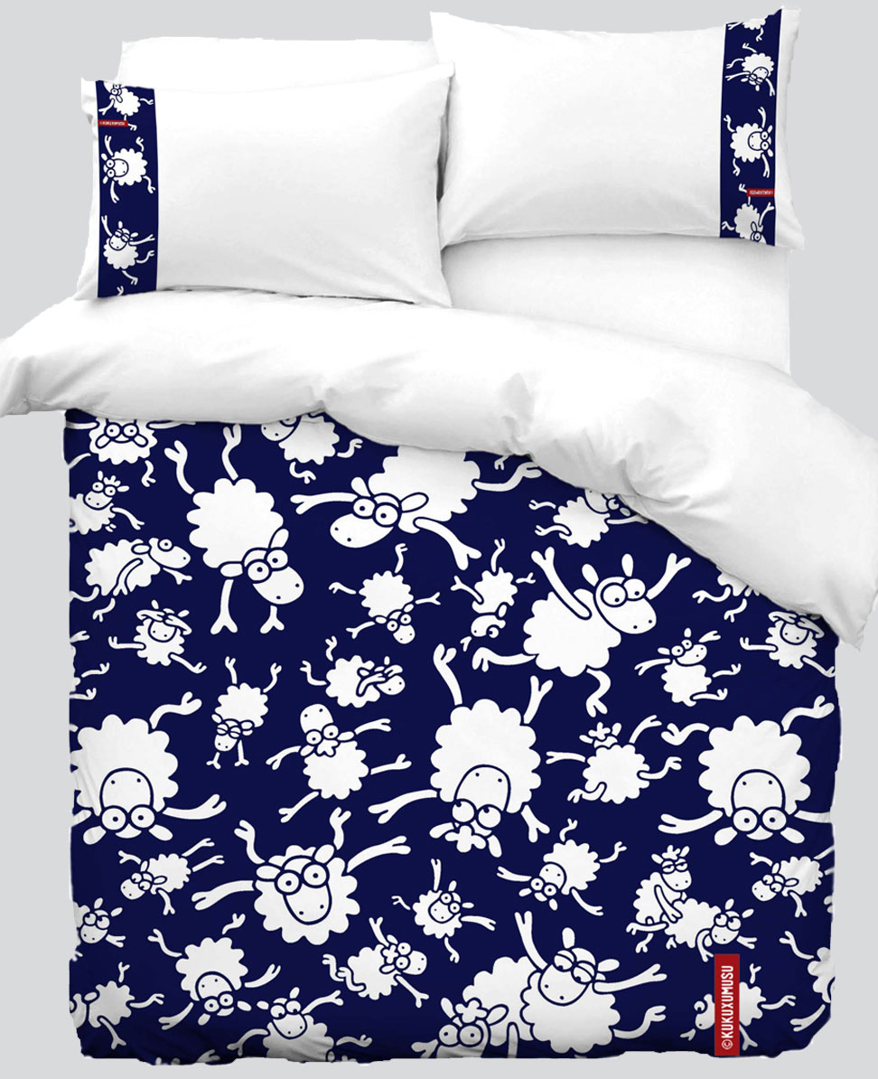 Kaput -Pillow Cases (50x75...