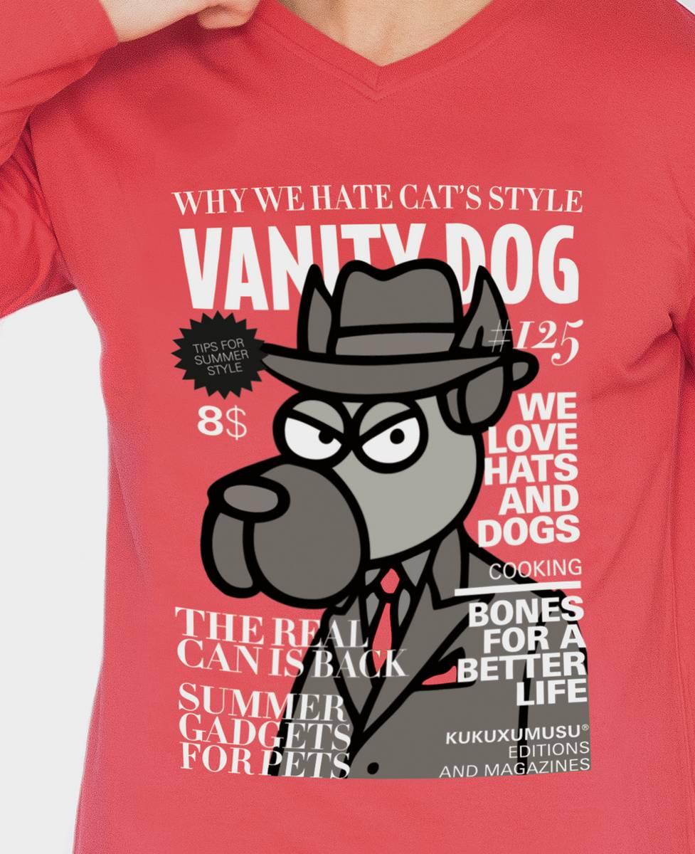 Pijama Hombre Vanity Dog