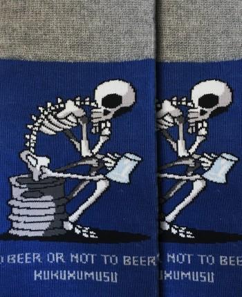 Men's socks Shakesbeere