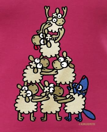 Beee! Women's T-shirt