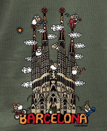 Sagrada Men's T-shirt
