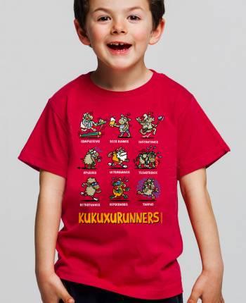Camiseta niño Kukuxuruners