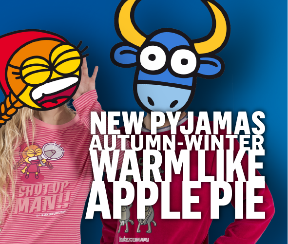 New pyjamas Kukuxumusu